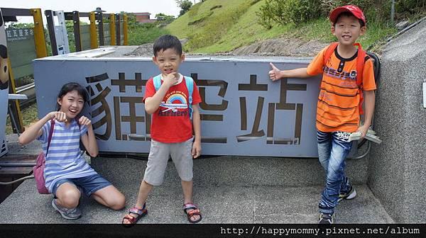 2013.07.10 貓空纜車木柵 動物園 (27).JPG