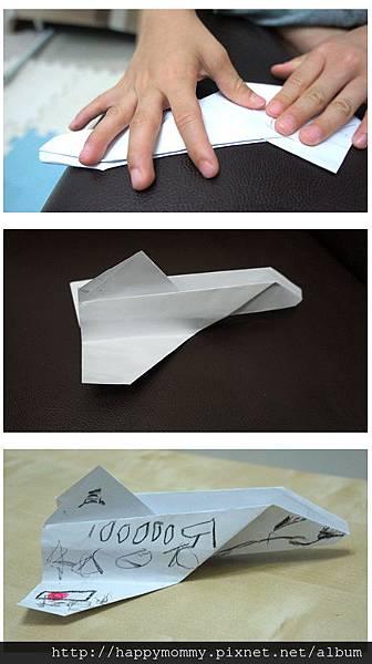 摺紙真有趣 (2).jpg