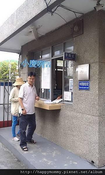 2013.07.14 彰化扇型車庫 (4)(001).jpg