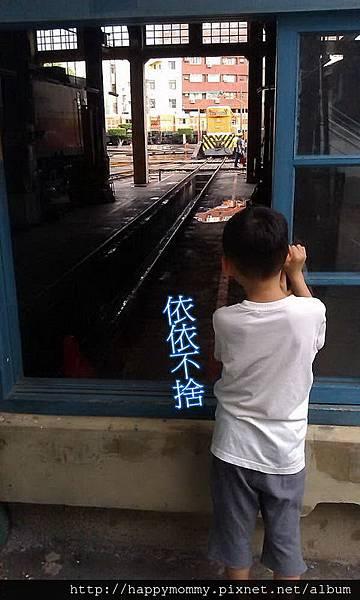 2013.07.14 彰化扇型車庫 (29)(001).jpg