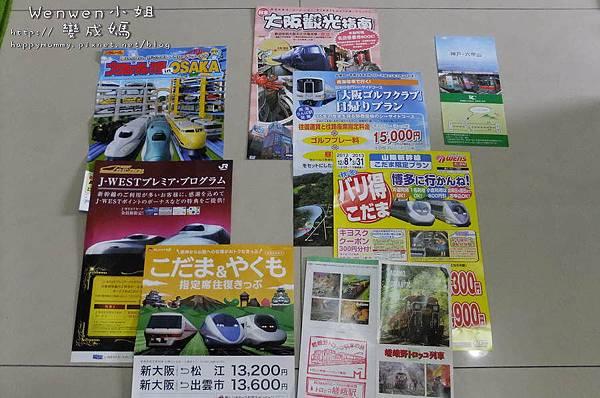 2012.12 日本京都大阪必買 名產餅乾品 (1).JPG