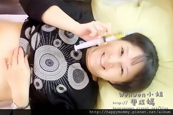 2013.10.08 18W羊膜穿刺 柯滄銘婦產科 (14).jpg