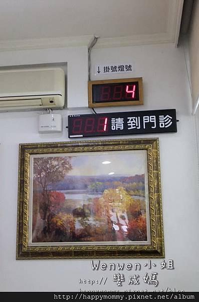 2013.10.08 18W羊膜穿刺 柯滄銘婦產科 (6).jpg