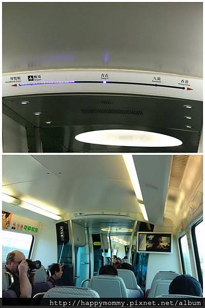 2011.02.26  機場快線 香港行.jpg