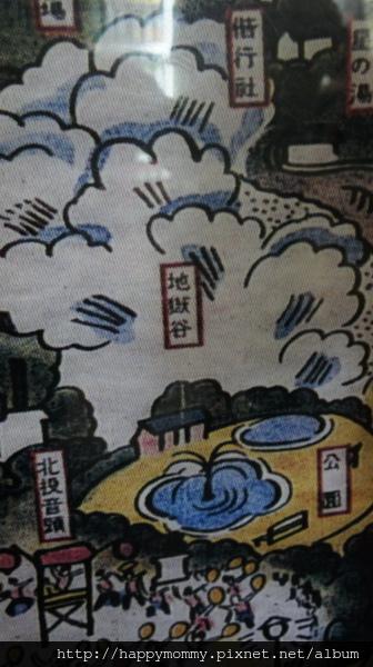 2013.10.11 北投 地熱谷 (14).JPG