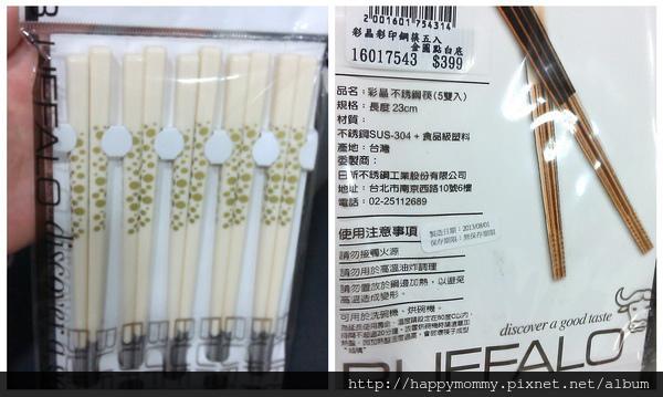 牛頭牌304不銹鋼筷子 (12).jpg