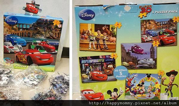 2013.12 香港親子遊 迪士尼 惠康 玩具反斗城 H&M戰利品 (11).jpg