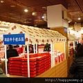2013.12.28 大班班遊 苗栗採草莓 巧克力雲莊 草莓文化館 (34).JPG