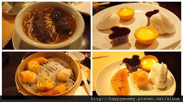 2013.12.14 香港親子遊 耶誕節 迪士尼樂園 (33).jpg