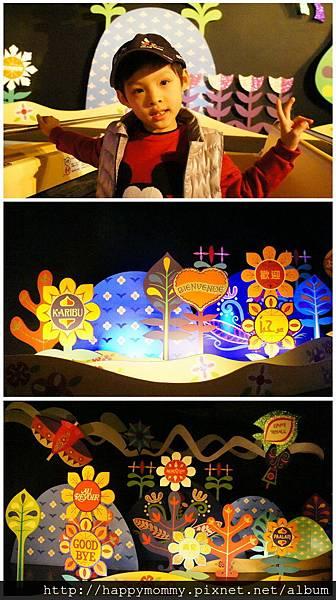 2013.12.14 香港親子遊 耶誕節 迪士尼樂園 (46).JPG