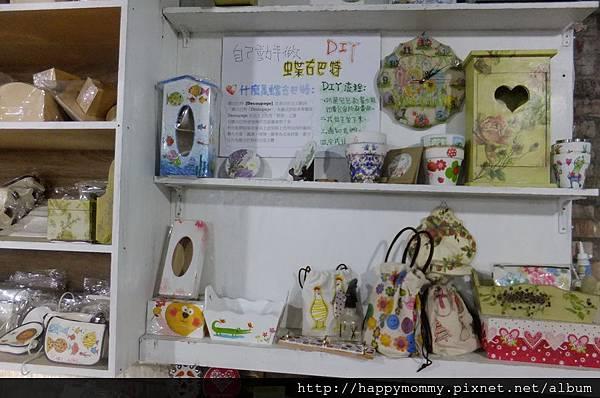 2014.01.01 鶯歌一日遊 馬賽克拼貼 DIY (11).jpg