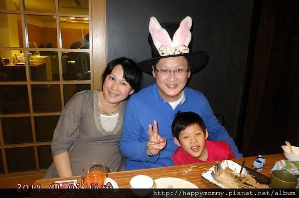 2013.01.05 原燒 台北南京東店 (11).jpg