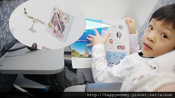 3. 2013.12 香港親子遊搭長榮HelloKitty 彩繪機 (10).JPG