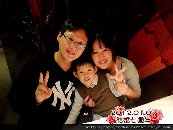 2012.01.07 天母誠品 tasty 慶祝結婚七週年 (5).jpg