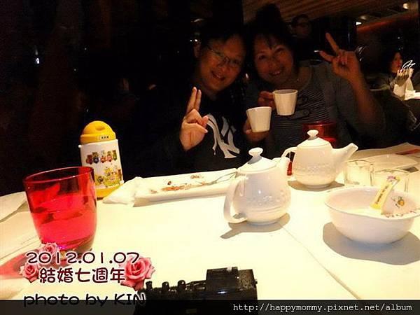 2012.01.07 天母誠品 tasty 慶祝結婚七週年 (1).jpg
