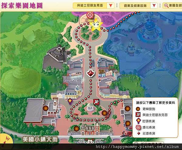 迪士尼樂園 飛天巡遊路線