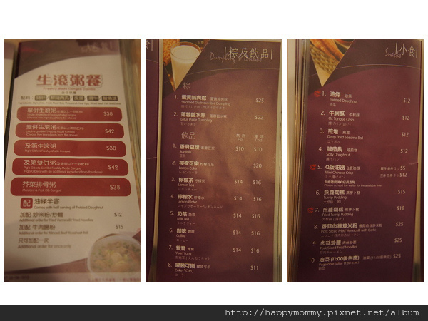 2013.12.15 聖誕節 香港親子遊 銅鑼灣 尖沙咀 (3).JPG