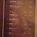 2013.12.15 聖誕節 香港親子遊 銅鑼灣 尖沙咀 (4).JPG