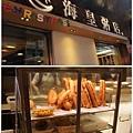2013.12.15 聖誕節 香港親子遊 銅鑼灣 尖沙咀 (6).JPG