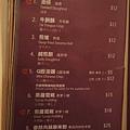 2013.12.15 聖誕節 香港親子遊 銅鑼灣 尖沙咀 (5).JPG