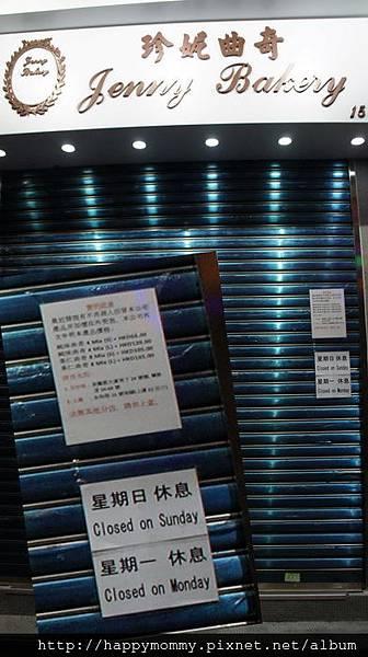 1.2013.12.16 香港親子遊 港島搭叮叮車 銅鑼灣 中環 (50).jpg