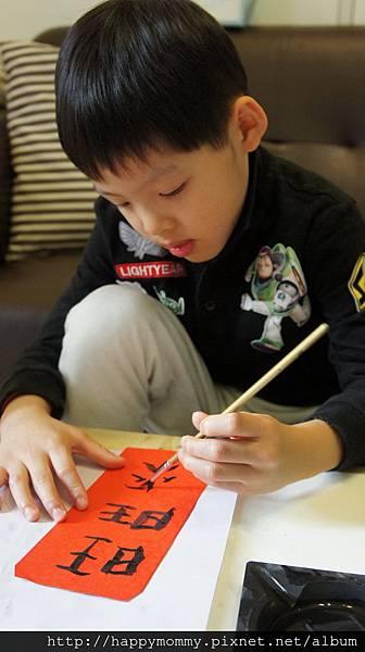 2014.01.29 慶寫紅包 燈籠DIY (4).JPG