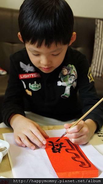 2014.01.29 慶寫紅包 燈籠DIY (8).JPG