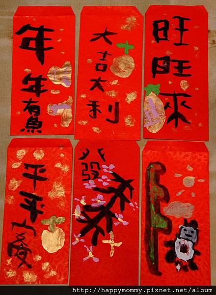 2014.01.29 慶寫紅包 燈籠DIY (11).jpg