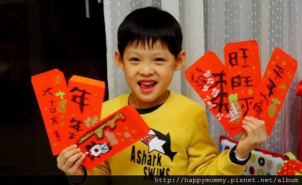 2014.01.29 慶寫紅包 燈籠DIY (12).jpg