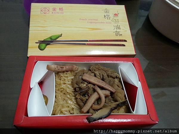 金格油飯彌月試吃 (3)