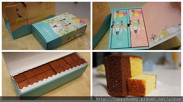 四月南風彌月蛋糕試吃