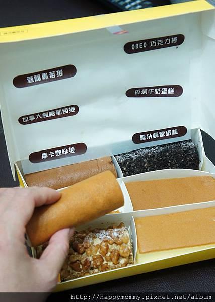 橘村屋彌月蛋糕試吃