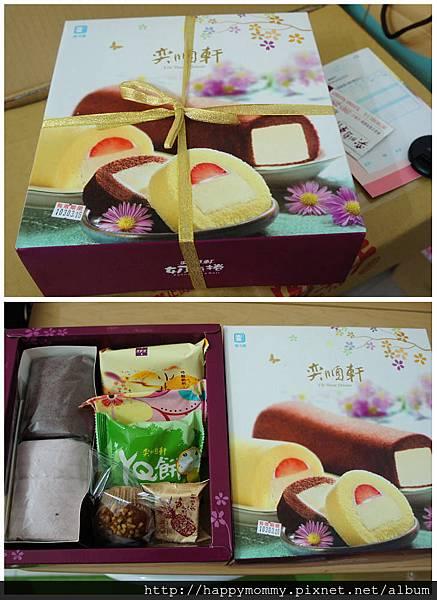 宜蘭奕順軒彌月蛋糕試吃 (1)