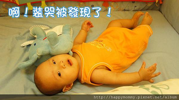 D-Link 媽咪愛DCS700L網路攝影機. (20).jpg