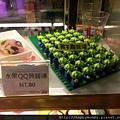 2014.04.05 生日到樂高餐廳 (13).jpg
