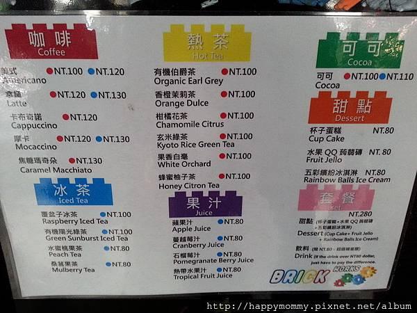 2014.04.05 生日到樂高餐廳 (16).jpg