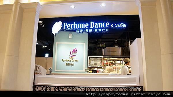 新北市童話城堡 跳舞香水下午茶 (65).JPG