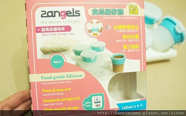 2angels 矽膠副食品零食儲存杯 (3)