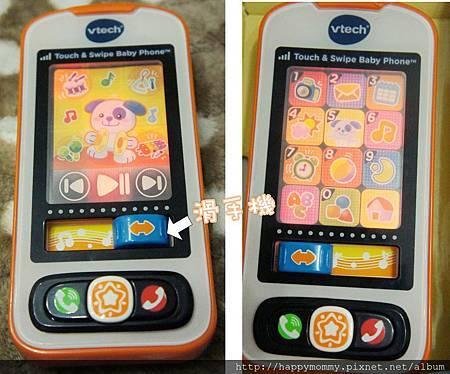 Vtech寶寶智慧型手機玩具 (2).jpg