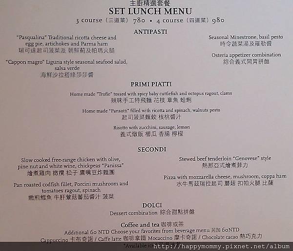 Osteria by Angie大直店聚餐 (9).jpg