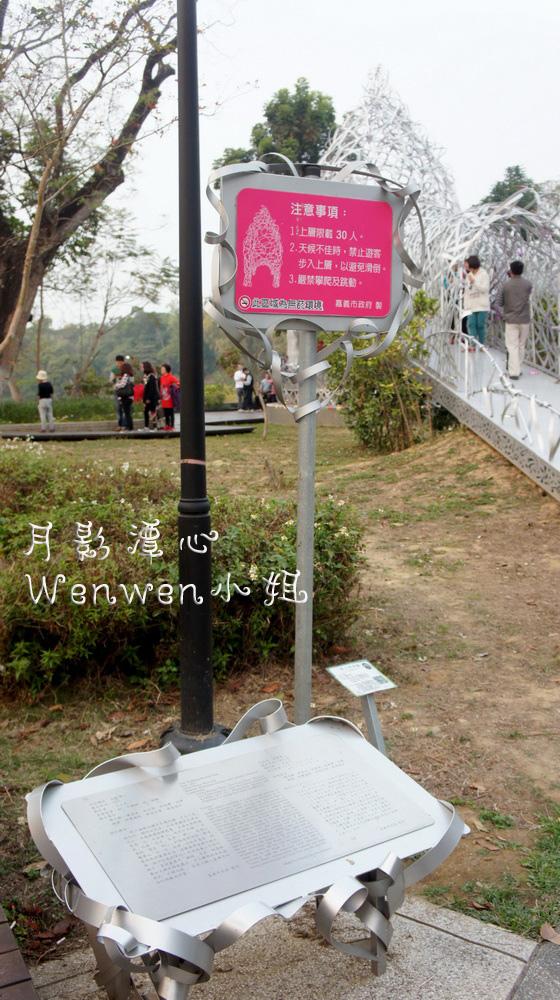 2015.02.20 嘉義蘭潭月影潭心 (4).JPG