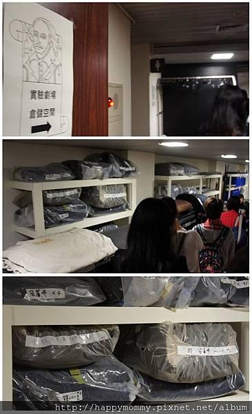 2015.02.14 國家劇院密室之旅 (20).jpg