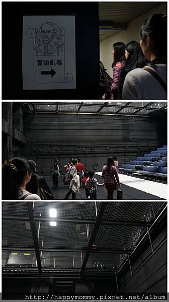 2015.02.14 國家劇院密室之旅 (25).JPG