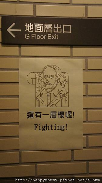 2015.02.14 國家劇院密室之旅 (44).JPG
