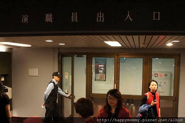 2015.02.14 國家劇院密室之旅 (83).jpg