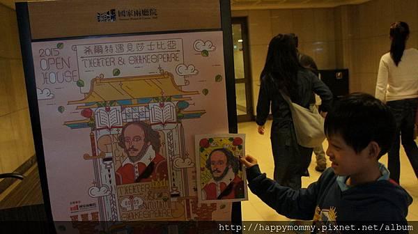 2015.02.14 國家劇院密室之旅 (85).JPG