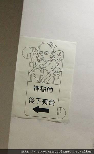 2015.02.14 國家劇院密室之旅 (461).jpg