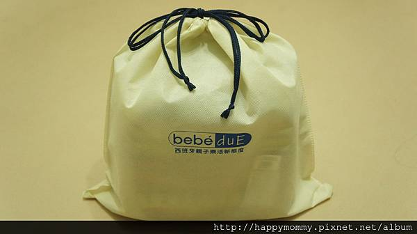 bebeduE 六合一 副食品聰明懶人包&悶燒盒 (1).JPG