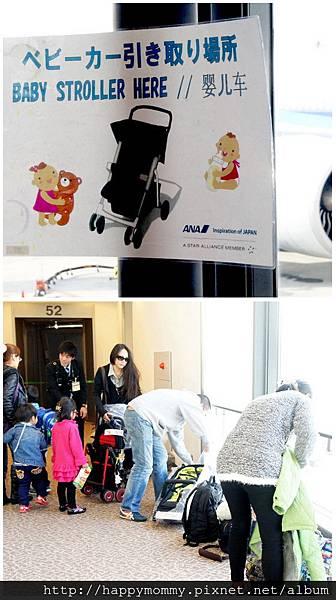 2015 東京跨年 東京成田機場ANA全日空 嬰兒車取車