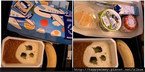 2015.01.01 ANA全日空 東京出發嬰兒餐 飛機餐 (1).jpg
